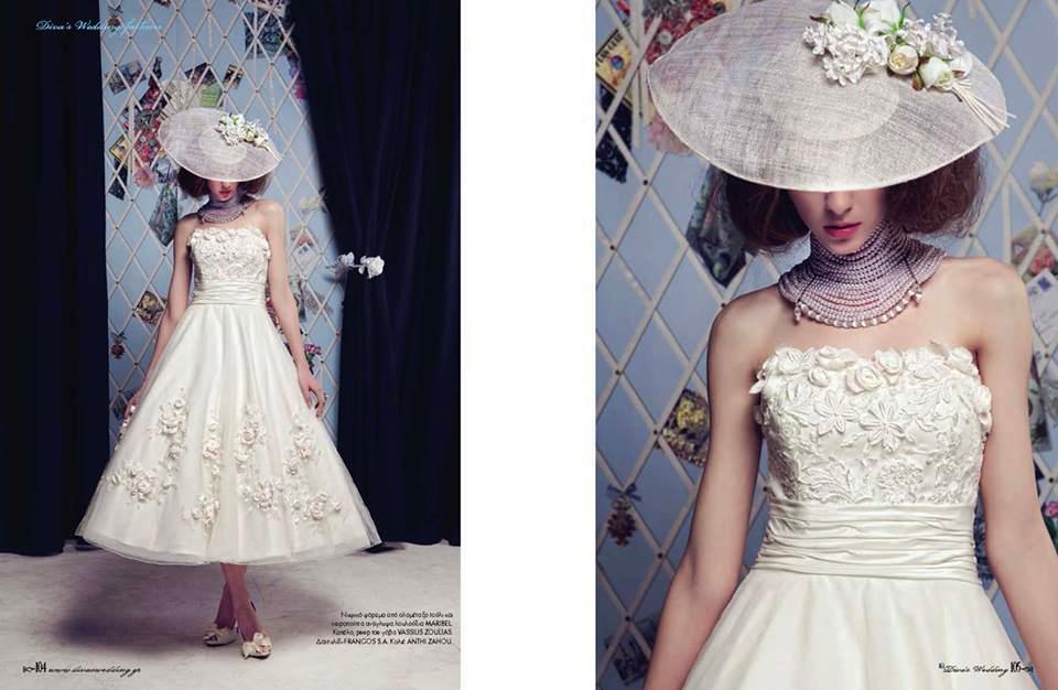 anthi zahou wearable art - editorial 13