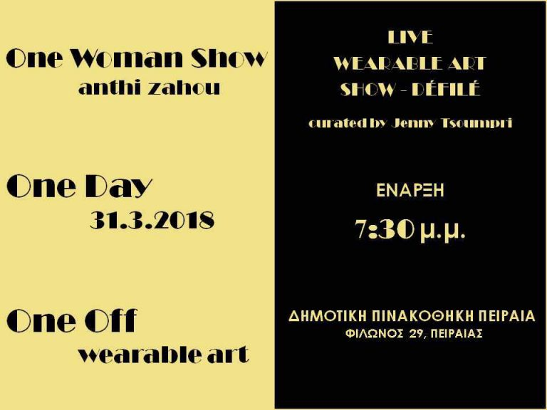 anthi zahou wearable art - exhibitions - one invitation