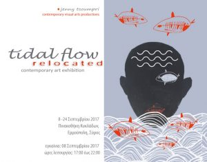 invitation-tidal-flow-relocated